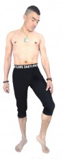 Брюки Unisex Fitness Pants Korean Version (Hot Shapers)